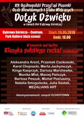 DD2019 plakat
